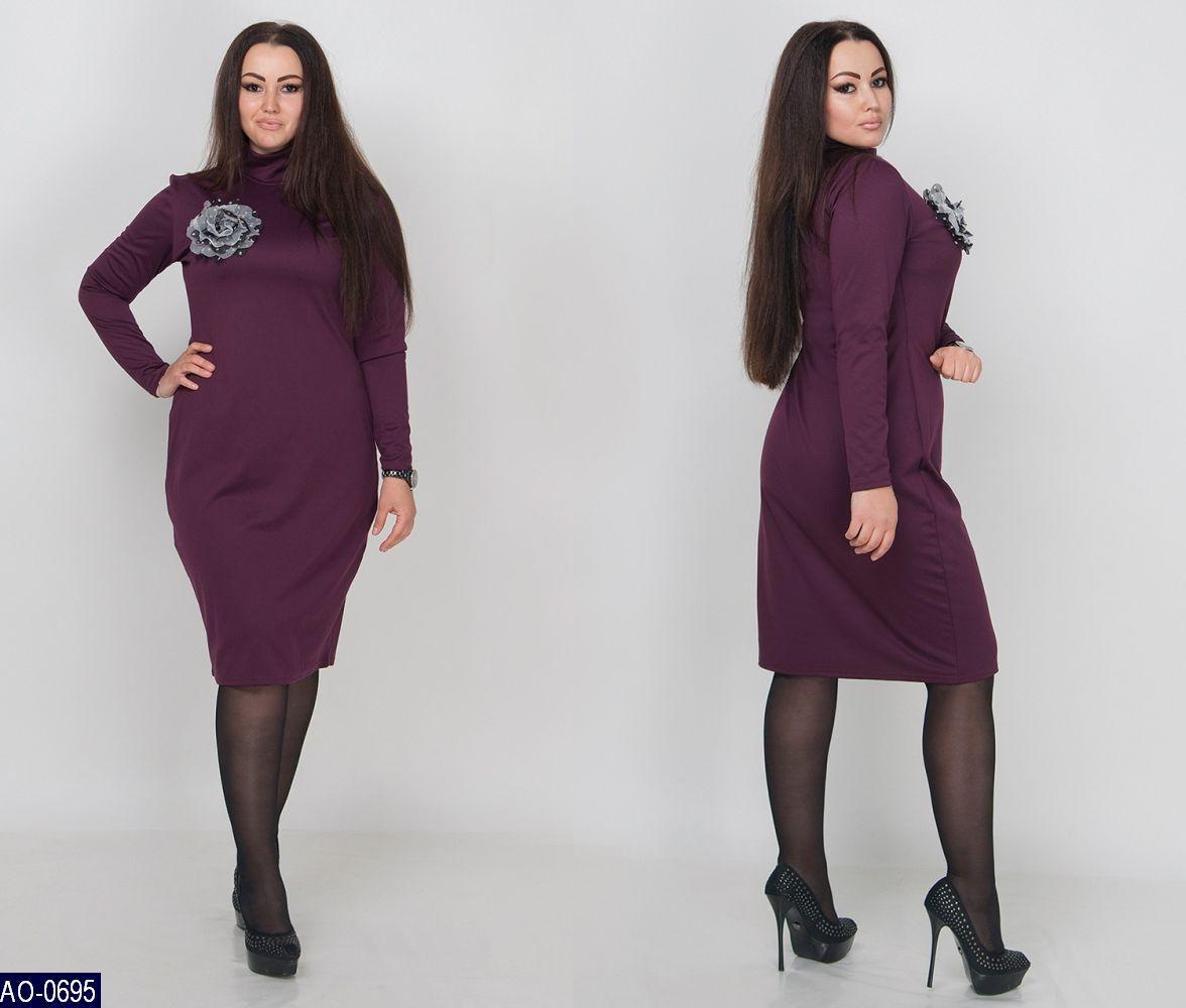 Платье AO-0695