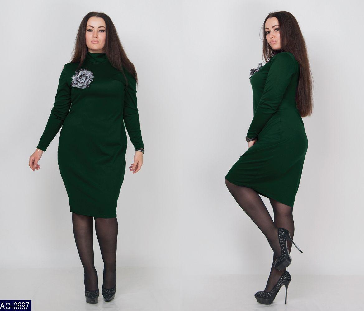 Платье AO-0697