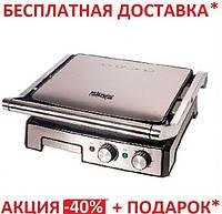 Гриль электрический DSP KB1036