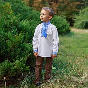 Рубашка вышитая синими нитками крестиком для мальчика