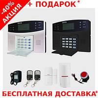 Охранная сигнализация с высокой степенью безопасности G30B RU GSM беспроводная