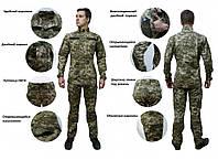 Форма ЗСУ військово-польова: кітель і брюки (Піксель ММ-14), фото 1