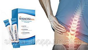 ФлексумГель от боли в суставах