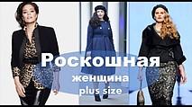 Интернет-магазин женской одежды и обуви MINOVA