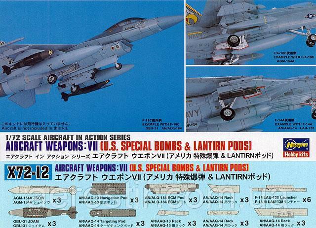 U.S. aircraft weapons (set VII). 1/72 Hasegawa 35012