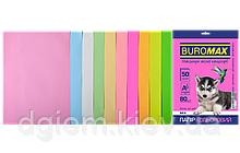 Папір А4 кольорова PASTEL+NEON 10цветов, 50л, 80г/м2