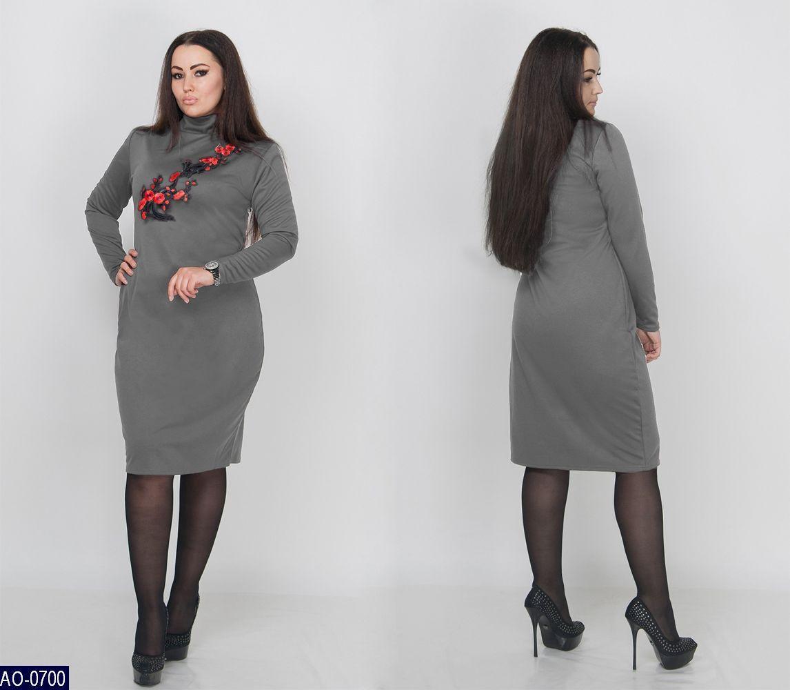 Платье AO-0700