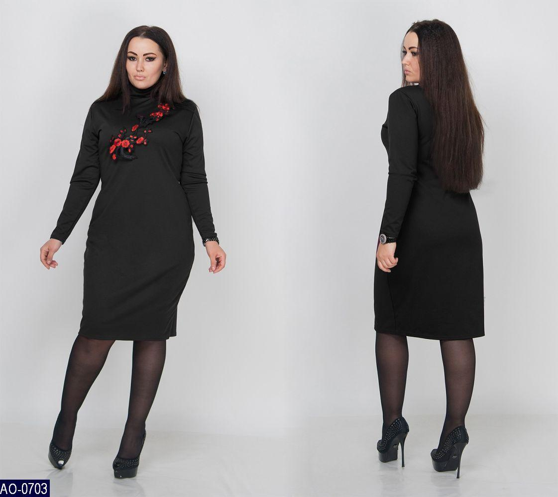 Платье AO-0703