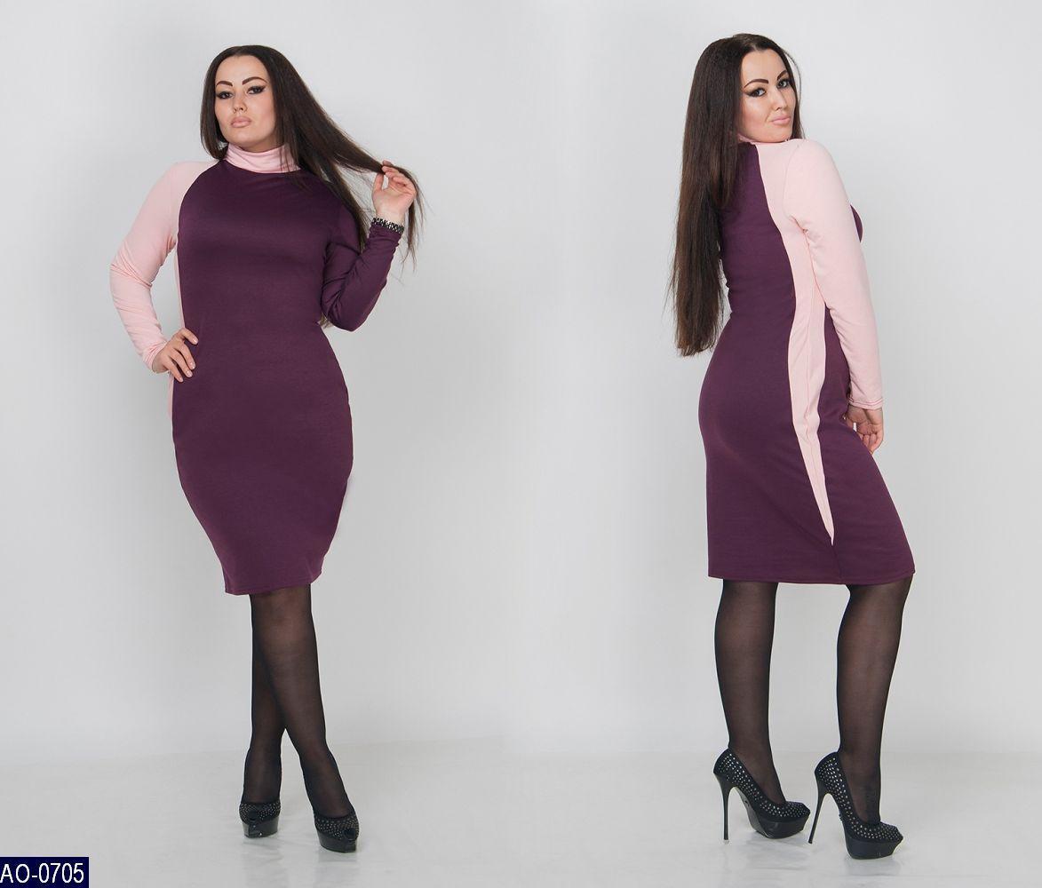 Платье AO-0705