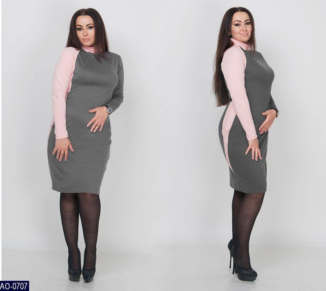 Платье AO-0707
