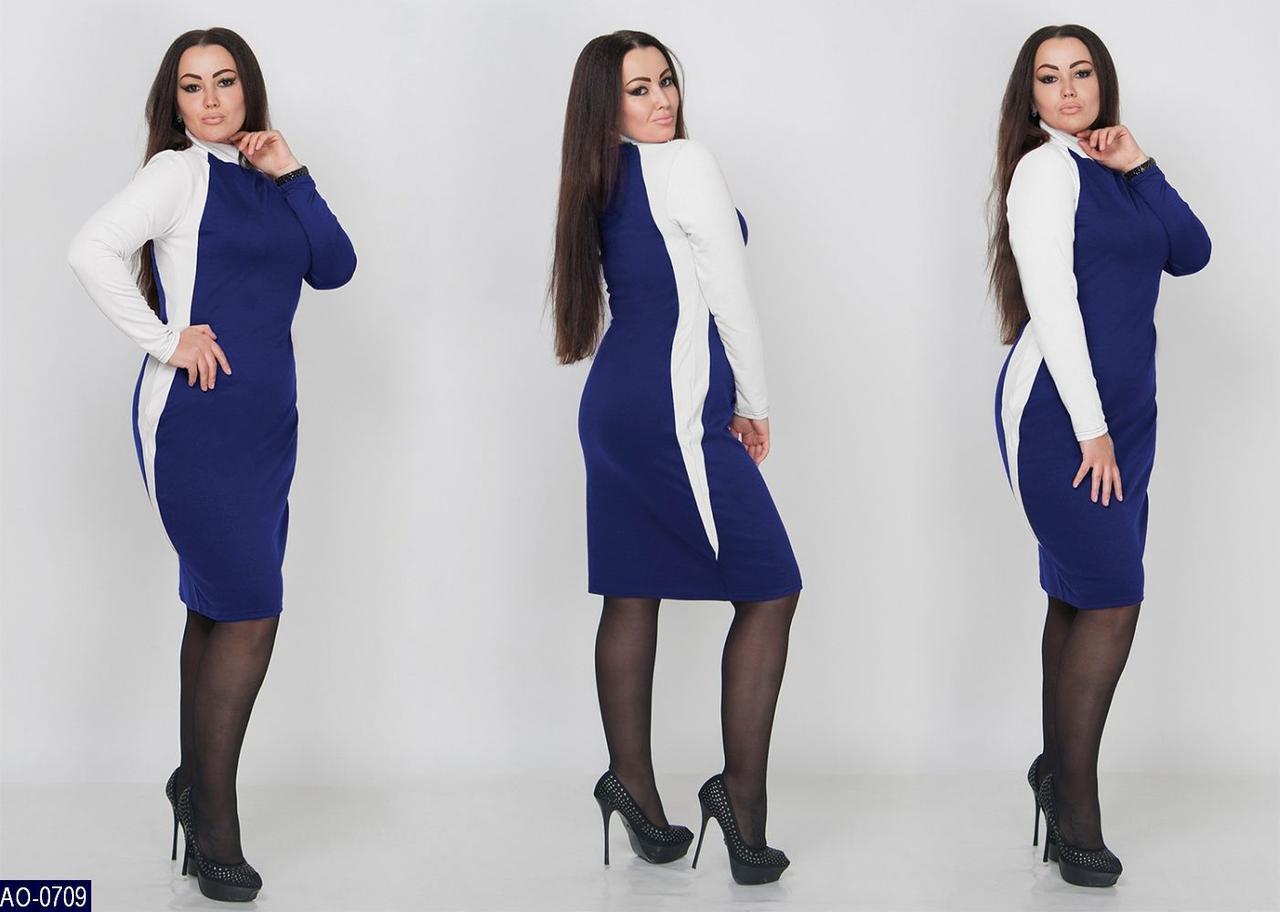 Платье AO-0709