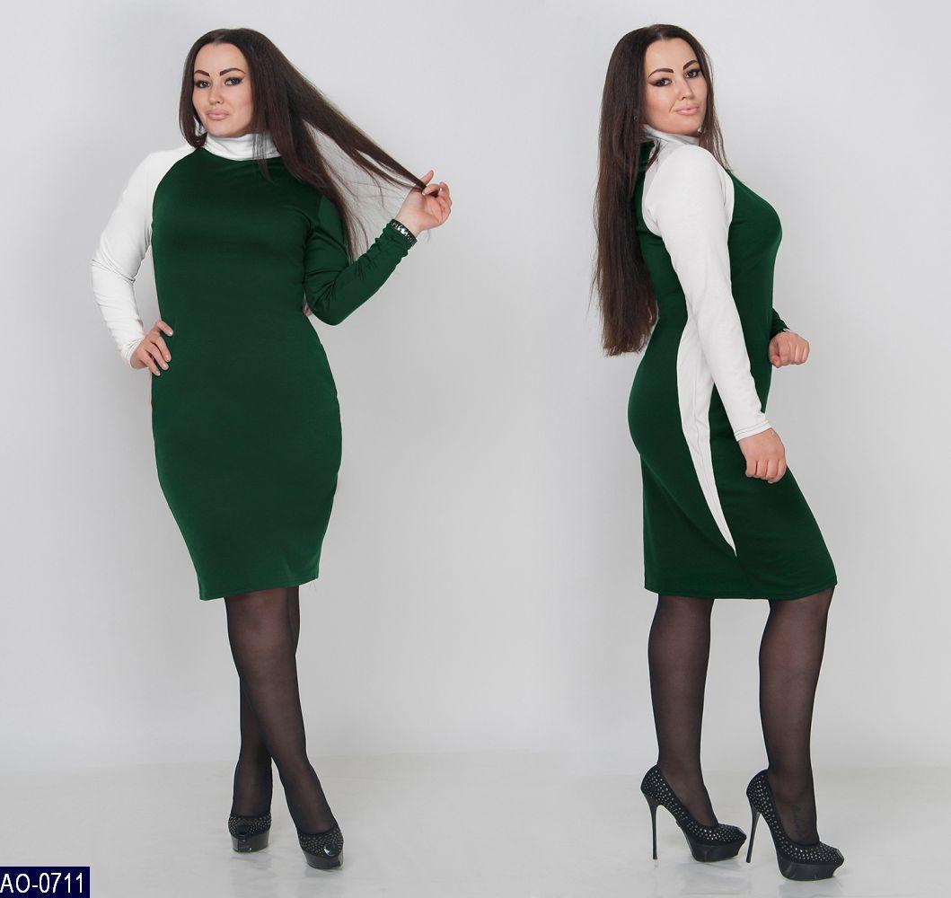 Платье AO-0711