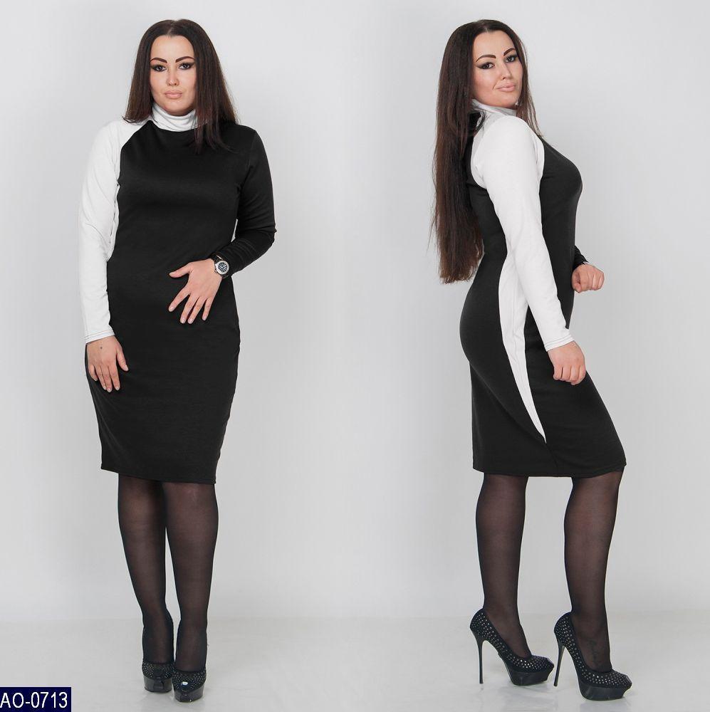 Платье AO-0713