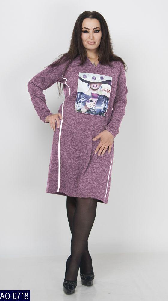 Платье AO-0718