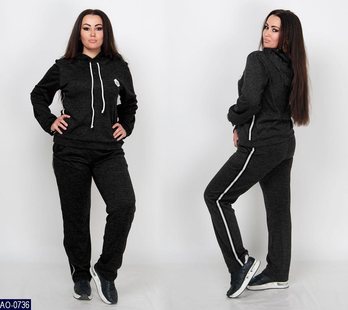 Спортивный костюм AO-0736