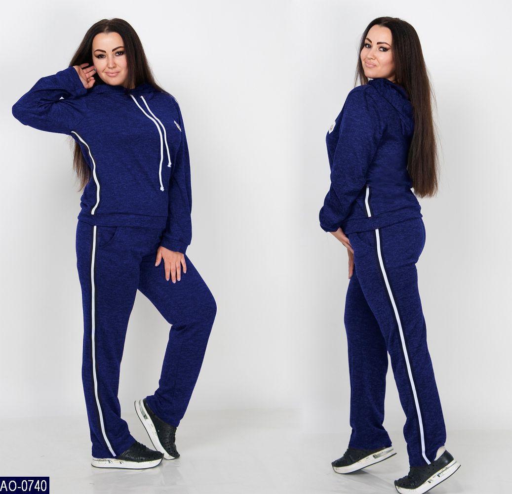 Спортивный костюм AO-0740