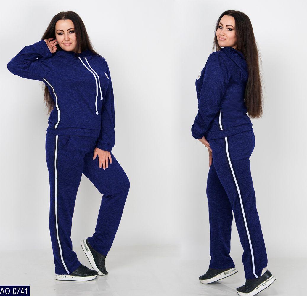 Спортивный костюм AO-0741