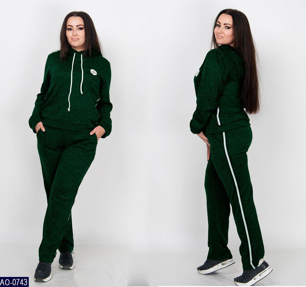 Спортивный костюм AO-0743