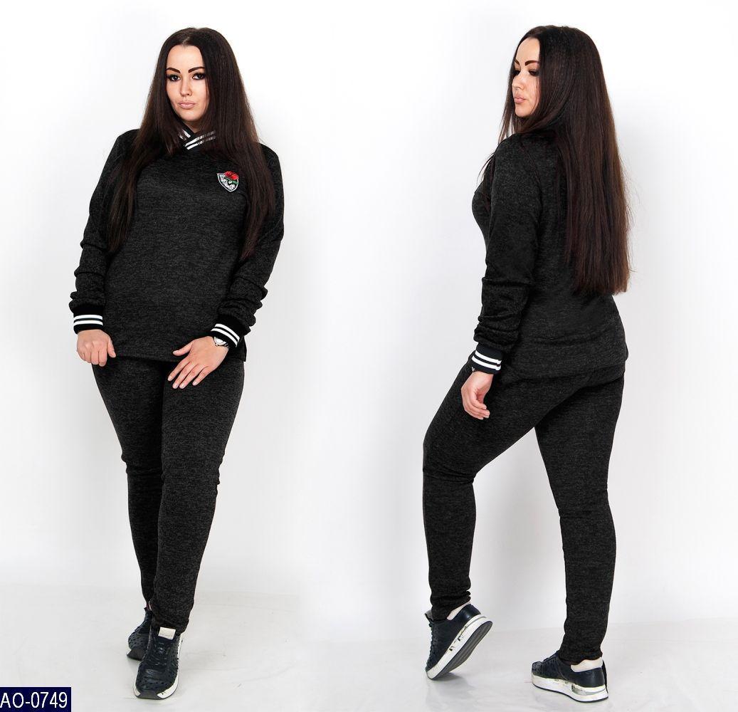Спортивный костюм AO-0749