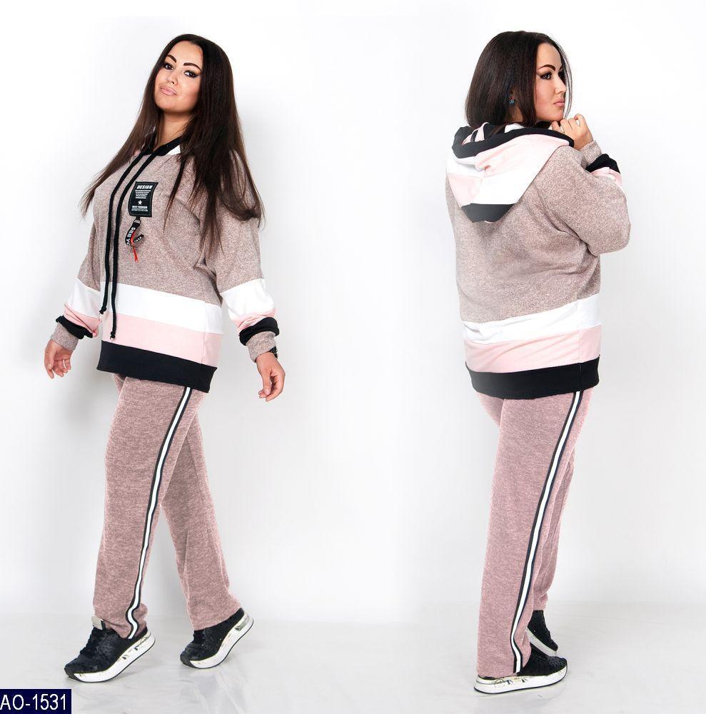 Спортивный костюм AO-1531