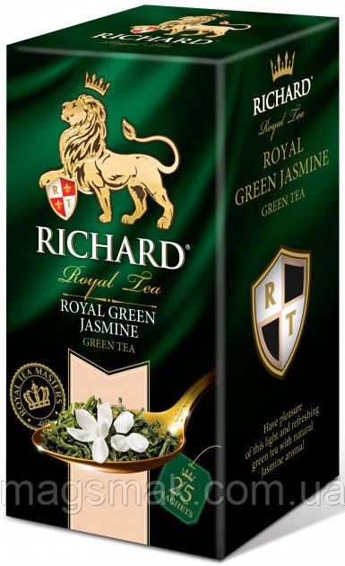Чай Richard Royal Green Jasmine пакетированный, 25х2г