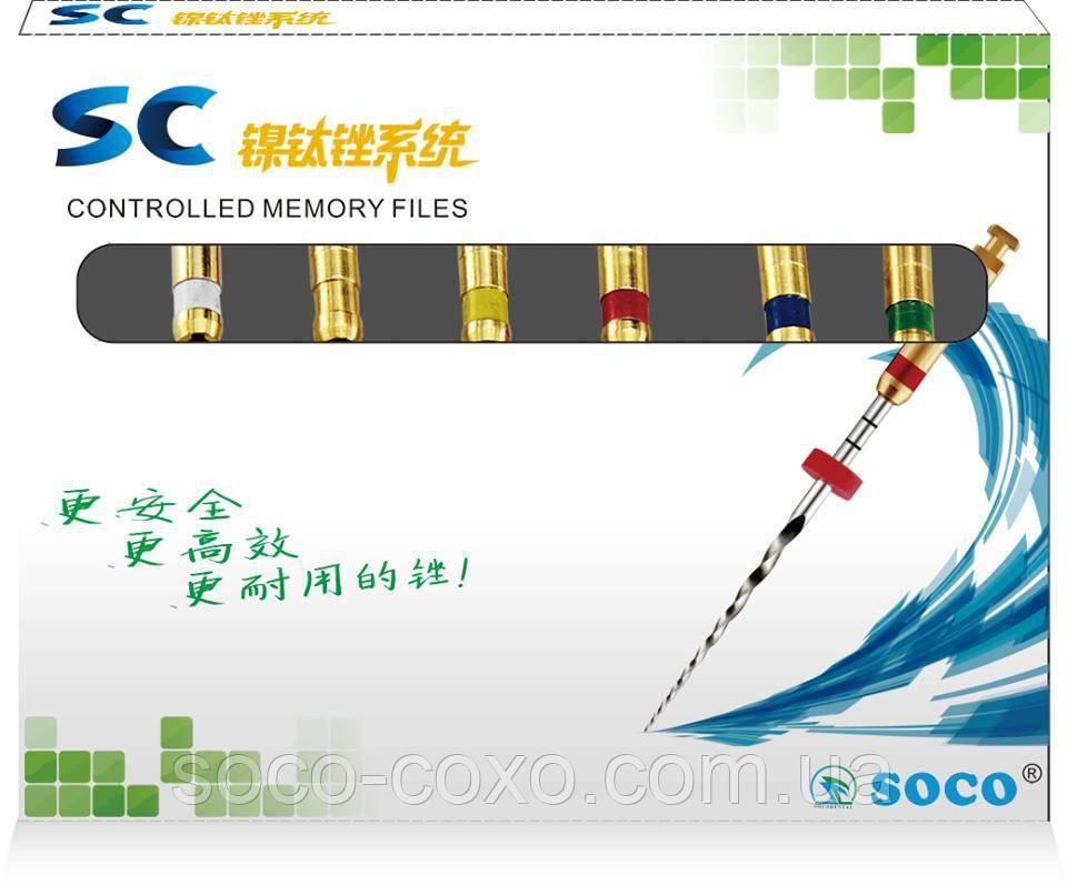 Файлы SOCO SC 21 mm. 04/20, 6шт.