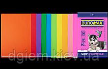 Папір А4 кольорова NEON+INTENSIVE 10цветов, 50л, 80г/м2