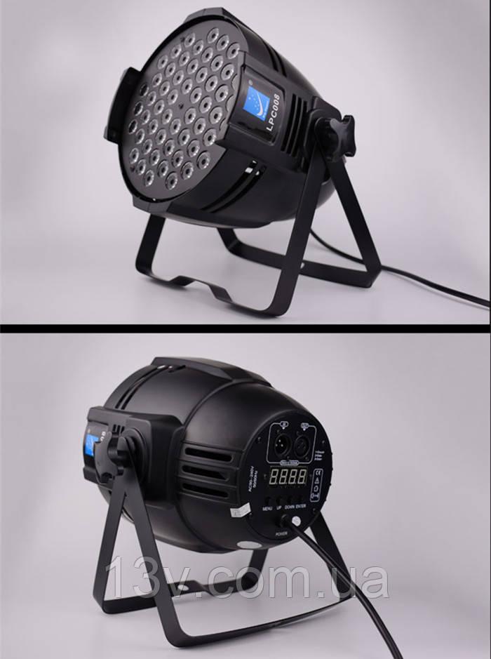 Прожектор Big Dipper LPC 008 54x1.5 RGB 3in1(multiled)