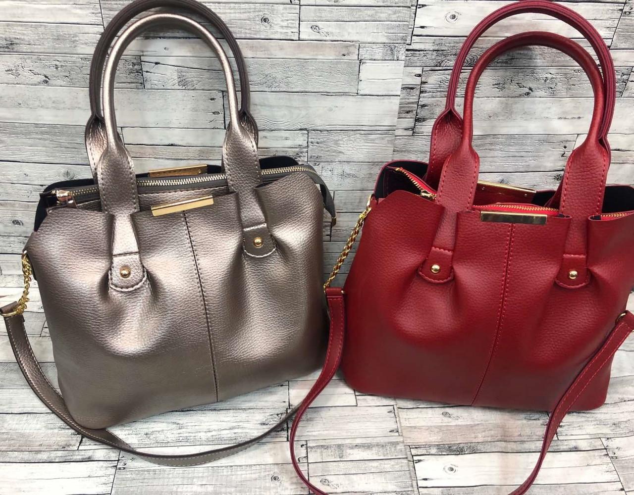 Стильна Жіноча сумка з еко-шкіри. В кольорах.
