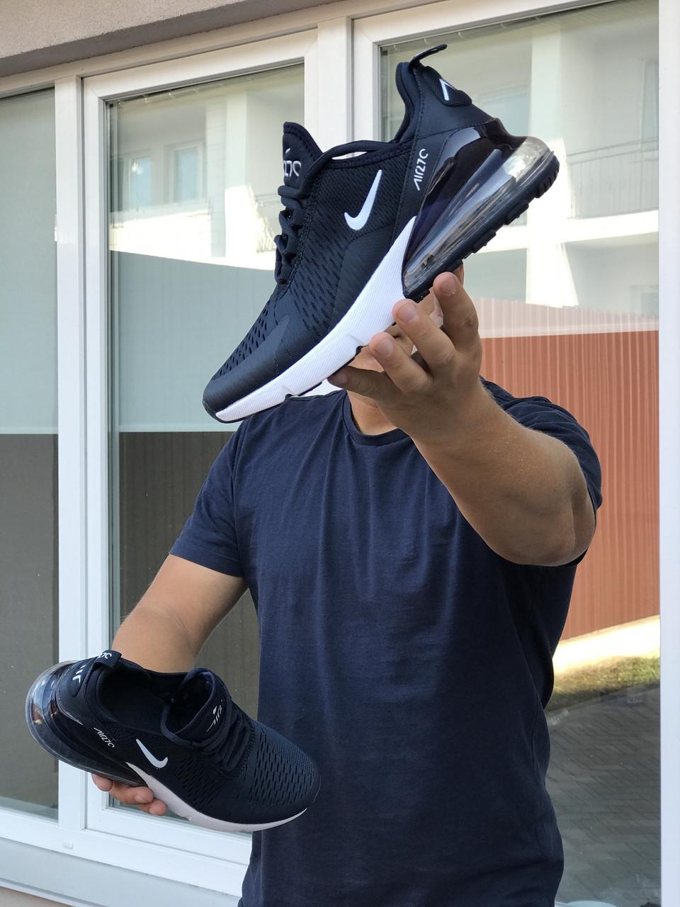 Кросівки чоловічі в стилі   Nike Air Max 270  темно сині з білим  ТОП якість