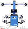 """3D-Компьютерный стенд """"сход-развал""""  URS183D2F, фиксированная балка"""