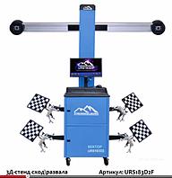 """3D-Компьютерный стенд """"сход-развал""""  URS183D2F, фиксированная балка, фото 1"""