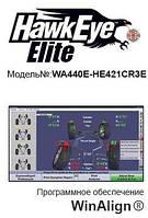 3D-Стенд для РУУК HawkEye ELITE WA360E+HE421CM3E, 4-х камерный, мобильная колонна, ПО WinAlign, фото 1