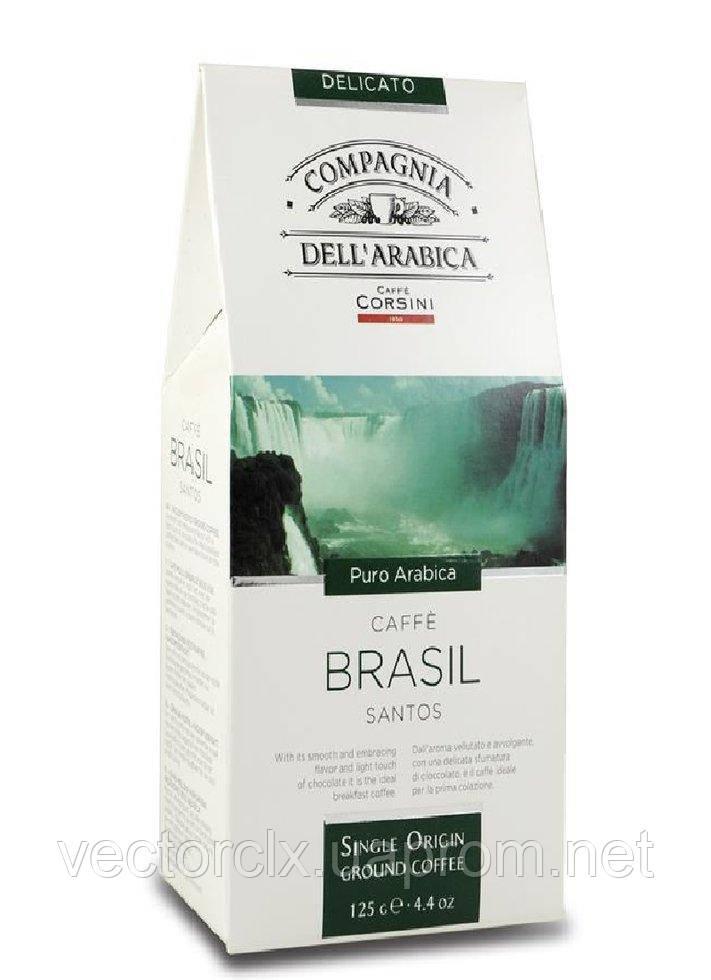 CAFFÈ BRASIL SANTOS - 125 G