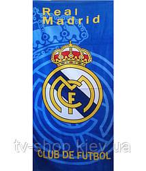 Пляжное полотенце Реал Мадрид (5 клубов)