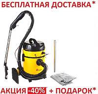 Моющий пылесос Domotec MS-4412 (2200 Вт)