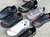 Кросівки чоловічі в стилі Nike Air Max Tn темно сині з червоним  ( шкіра ) ТОП якість, фото 5