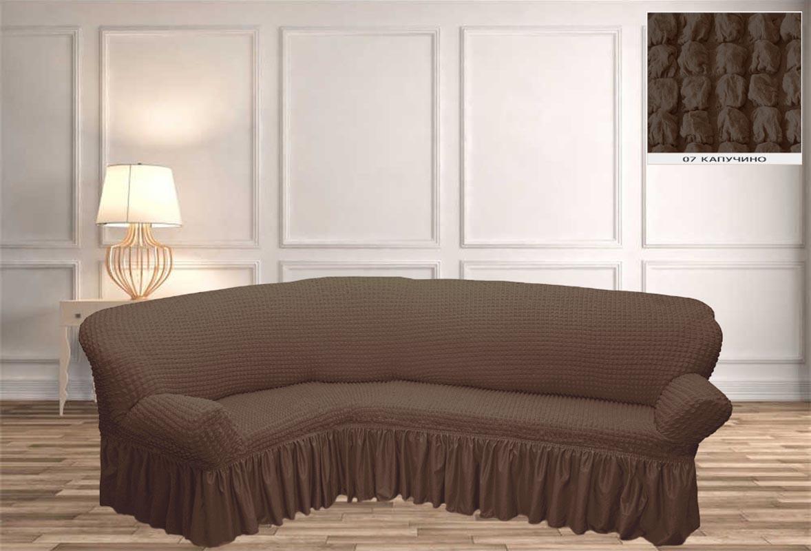 Покривало Чохол на кутовий диван Капучіно