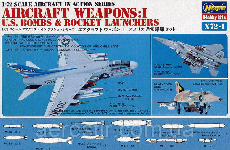Aircraft Weapons: I U.S. Bombs & Rocket Launchers 1/72 Hasegawa 35001