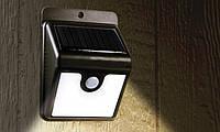 Настенный уличный светильник Ever Brite с датчиком движения