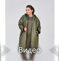 Привлекательная женская стеганная куртка батал, фото 1