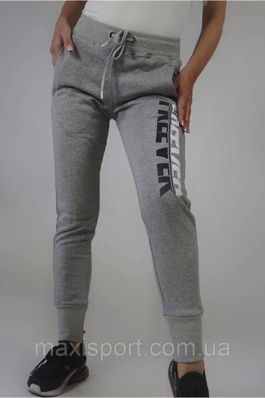 Спортивные брюки женские Freever (5904)