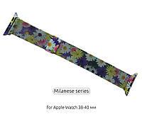 Ремешок для спортивных часов Apple Milanese Loop Band for Apple Watch 38mm/40mm Flowers Daisy, фото 1