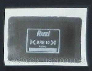 MRR–10, 55х75 мм. Радиальный пластырь для шин Ruzi