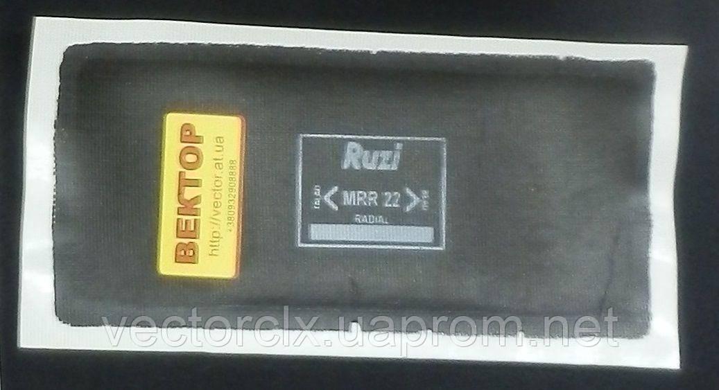 MRR–22, 165х75 мм. Радиальный пластырь для шин Ruzi
