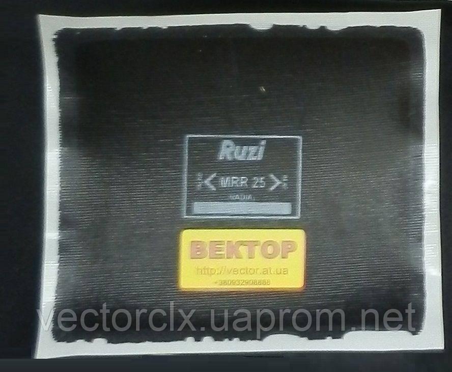 MRR–25, 125х115 мм. Радиальный пластырь для шин Ruzi