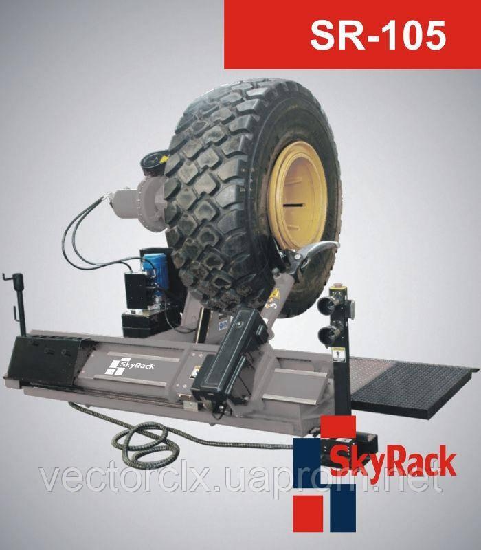 Автоматический грузовой шиномонтажный стенд  SR-105