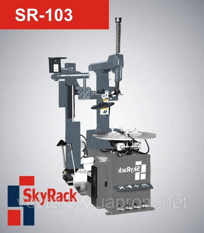 """Автоматический шиномонтажный стенд SR-103A с устройством """"третья рука"""" и взрывной накачкой"""