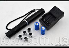 Лазерная указка Laser Green 008