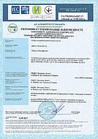 Выносная рукоятка «ВРВ5» к АЛТ «ЛИКА-ТЕРАПЕВТ М» красная,  250 мВт